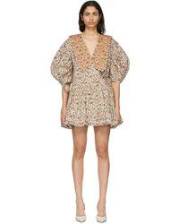 Kika Vargas ホワイト & タン Victoria ショート ドレス