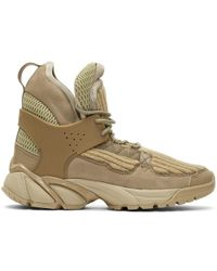 Undercover - Beige Junya Watanabe Edition Knit High-top Trainers - Lyst
