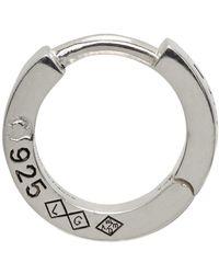 Le Gramme Silver Slick Polished Le 0.9 Grammes Ribbon Single Earring - Metallic