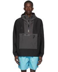 Nike ブラック Gore-tex® Paclite ジャケット