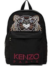 KENZO ブラック Kampus Tiger バックパック