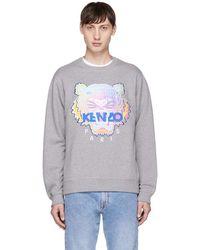 KENZO - Grey Limited Edition Tiger Sweatshirt - Lyst