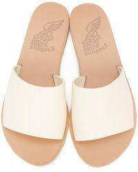 Ancient Greek Sandals Sandales blanc cassé Taygete