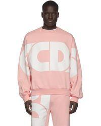 Gcds - ピンク Macro ラウンド ロゴ スウェットシャツ - Lyst