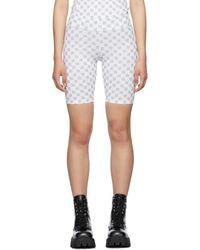 MISBHV Monogram Biker Shorts - White