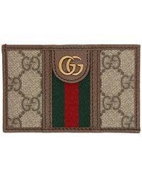 Gucci ベージュ GG オフィディア カード ホルダー - ナチュラル