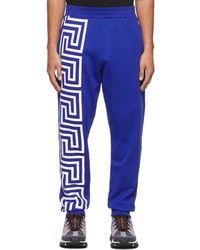 Versace ブルー Greca ラウンジ パンツ