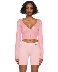 Versace ピンク シルク クロップド カーディガン