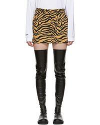 Ashley Williams - Brown Tiger Executive Skirt - Lyst