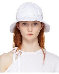 SJYP - White Denim Cutting-edge Hat - Lyst