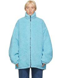 Balenciaga - ブルー フリース オーバーサイズ ジップアップ ジャケット - Lyst