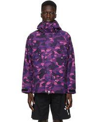 A Bathing Ape Purple Camo Snowboard Jacket
