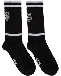 KENZO - Black Sporty Tiger Socks - Lyst