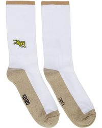 KENZO - White And Beige Jumping Tiger Socks - Lyst