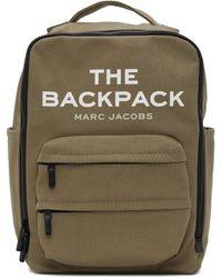 Marc Jacobs グリーン The Backpack バックパック - ナチュラル