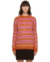 Marni - オレンジ And ピンク ストライプ セーター - Lyst