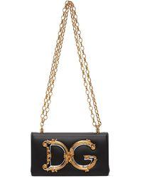 Dolce & Gabbana - ブラック Dg Girls フォン バッグ - Lyst
