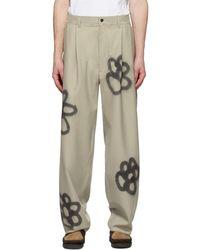 Camiel Fortgens Ssense Exclusive Beige Sprayed Suit Pants - Natural