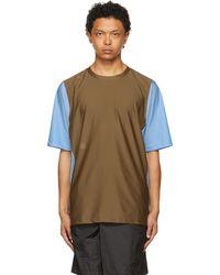 Fumito Ganryu Brown & Blue Xxxl Rebuilt T-shirt - Multicolour