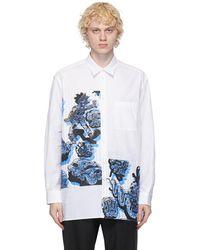 Stella McCartney White & Blue Patchwork Shirt