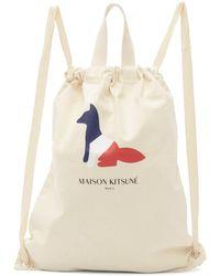 Maison Kitsuné オフホワイト Resting フォックス トート バックパック - ナチュラル