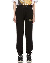 Versace Jeans Couture ブラック ロゴ ラウンジ パンツ