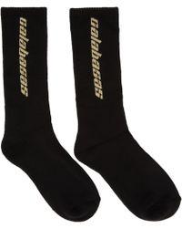 Yeezy   Three-pack Multicolor Calabasas Knit Socks   Lyst