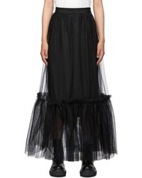 MSGM ブラック チュール ロング スカート