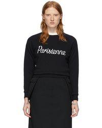 Maison Kitsuné ブラック Parisienne スウェットシャツ