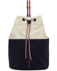 Thom Browne オフホワイト Sailor バックパック - マルチカラー