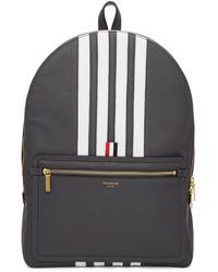 Thom Browne 4 Bar Detail Backpack - Gray
