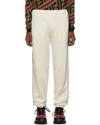 Fendi Off-white Forever Lounge Pants