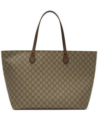 Gucci Beige GG Ophidia Tote - Natural