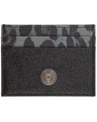 Dolce & Gabbana - Black Leopard Logo Stud Card Holder - Lyst