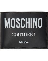 Moschino ブラック Couture! バイフォールド ウォレット