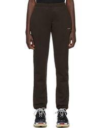 Balenciaga - Black Jogger Lounge Trousers - Lyst