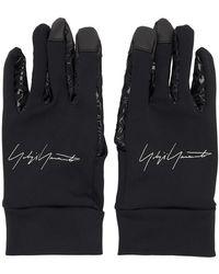 Yohji Yamamoto Embroidered Logo Gloves - Black