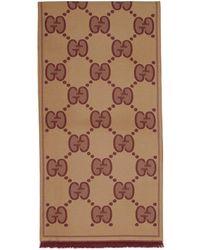 Gucci - Foulard en laine brun et bourgogne GG - Lyst