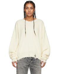 Unravel Project オフホワイト オーバーサイズ チョップ セーター