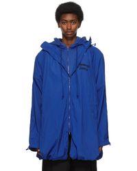 Juun.J Reebok Edition Windbreaker Jacket - Blue