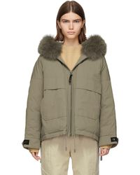 Army by Yves Salomon Beige Down And Fur Bachette Jacket - Natural