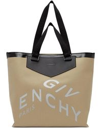 Givenchy ベージュ Antigona ショッピング トート - ナチュラル