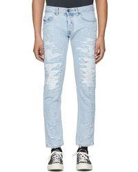 Diesel Black Gold - Blue Distressed Slim Jeans - Lyst