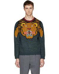KENZO - マルチカラー インタルシア タイガー セーター - Lyst