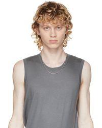 Tom Wood Silver Venetian Single M Necklace - Metallic