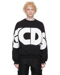 Gcds - Pull molletonné noir Macro Logo - Lyst