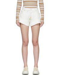 JW Anderson Off-white Denim Flared Cuff Shorts