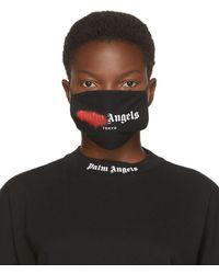 Palm Angels - ブラック & レッド スプレー ロゴ マスク - Lyst
