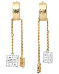 Givenchy シルバー And ゴールド 4g チャーム ピアス - メタリック