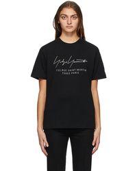 Yohji Yamamoto New Era Edition ブラック ロゴ T シャツ